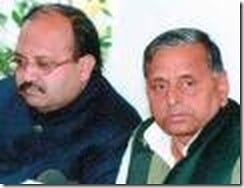 Mulayam Singh & Amar Singh the hyenas trying to feed on a carcass